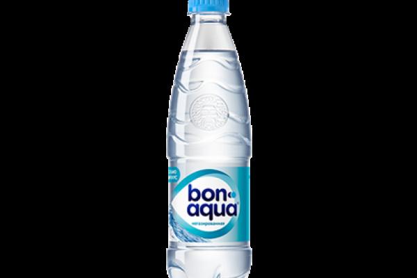 Bon Aqua 0,5 негаз.